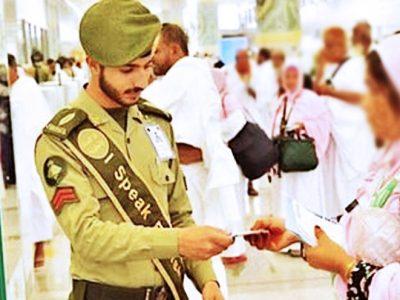 Visit visa warning by Saudi Arabia for overstaying