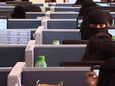 Workplace Suspension Saudi Arabia