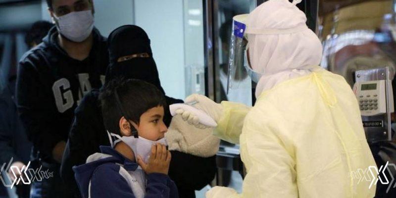 infected patient Saudi Arabia