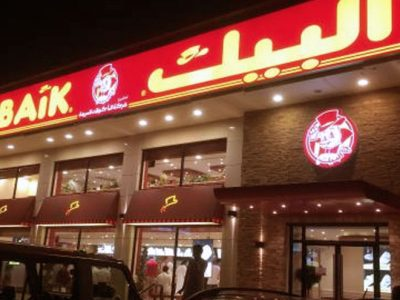 Al-Baik free 10,000 meals to residents of Jeddah in lockdown
