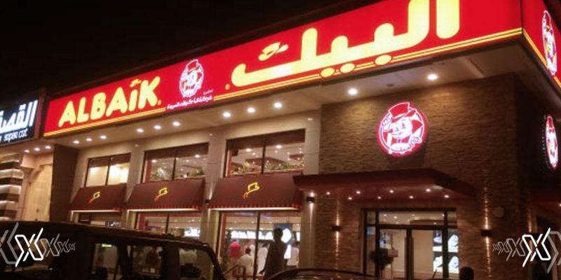 Al-Baik free 10,000 meals to residents of Jeddah in lockdown