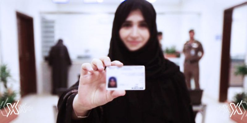 Driving License to be renewed without a medical examination