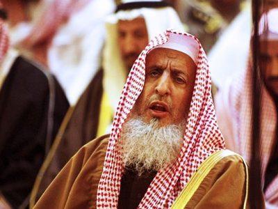 Kingdom's Grand Mufti