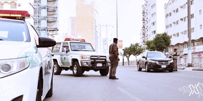 Saudi Arabia Curfew - Workers and business exempt from lockdown