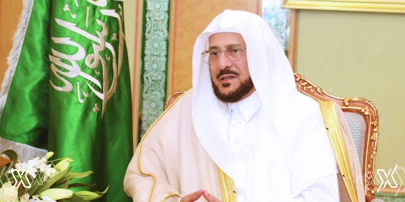 Taraweeh Prayers suspended this Ramadan in Saudi Arabia - 2020