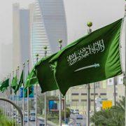 Saudi Arabia Cases