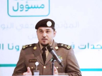MOI warns against visits and gatherings, most violations found in Riyadh