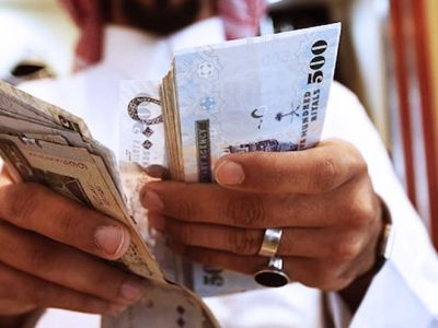 Ministry to allow the private sector to cut salaries by 40% - Saudi Arabia