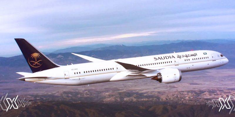 Saudia Flight Schedule released for domestic flights - Riyadh Xpress
