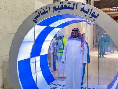 Self-Sterilization Gates launched for Holy Mosque's Entrance