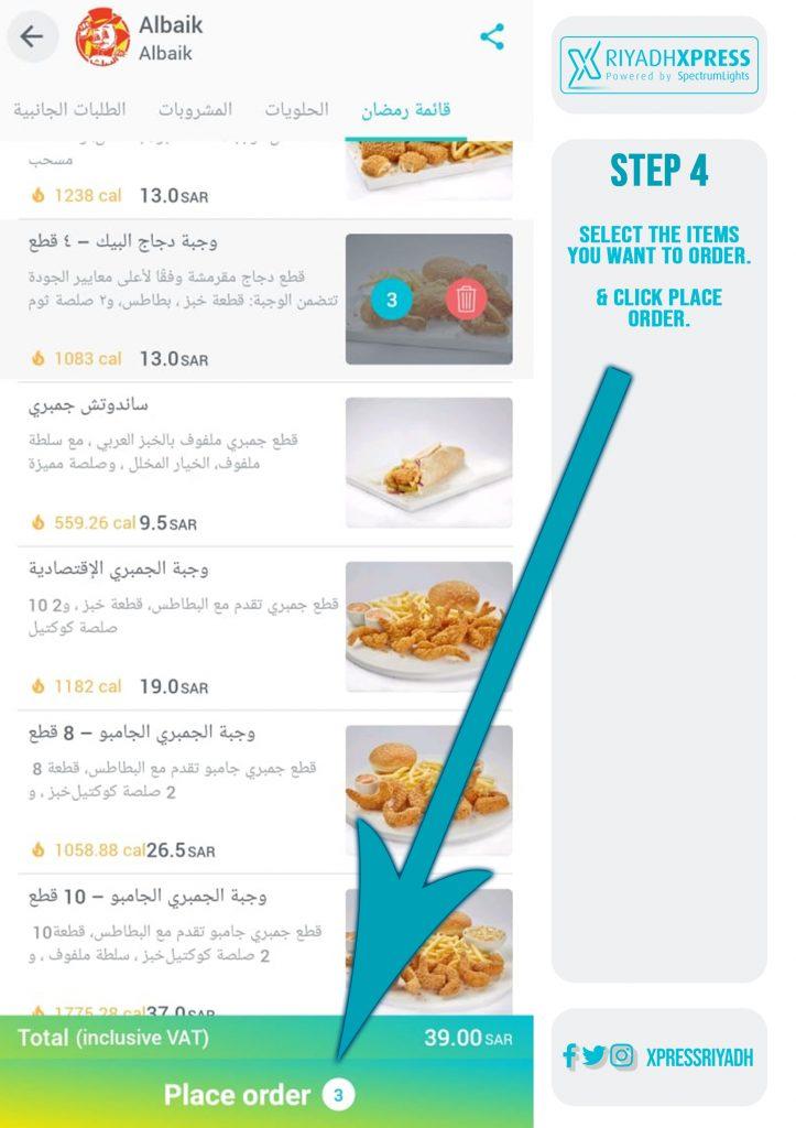 Order AlBaik Online