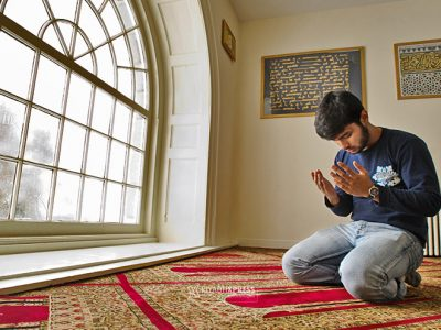 Eid Prayer at home