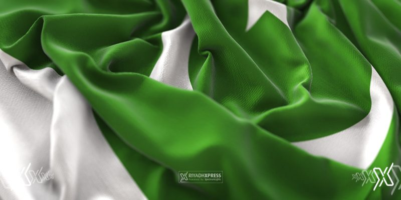 Pakistani Citizens
