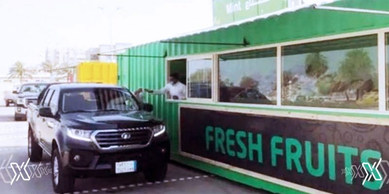 First Drive-through Grocery store opened