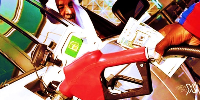 Petrol Prices Saudi Arabia