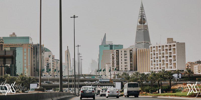 Riyadh Curfew