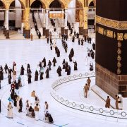 2050 violations recorded by general security during Hajj season