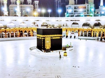 Hajj applicants finalized