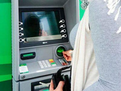 Saudi Arabia Expatriates Bank account freeze update by SAMA