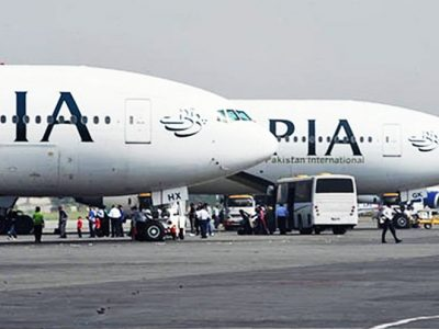 United States banned Pakistan International Airline