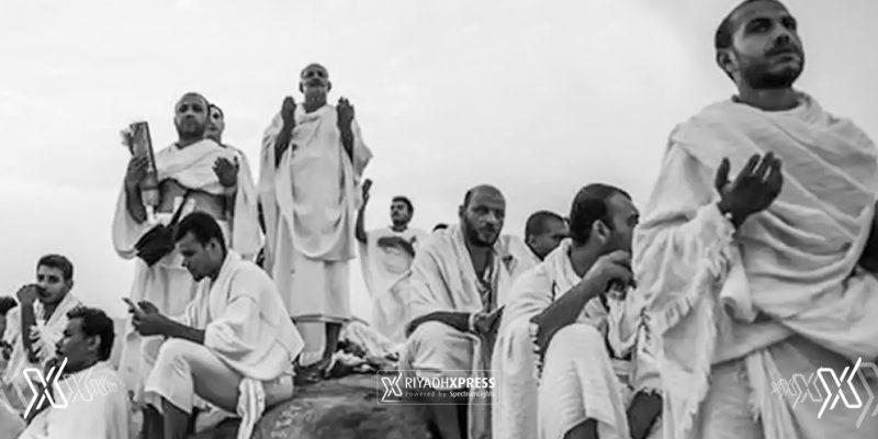Day of Arafah