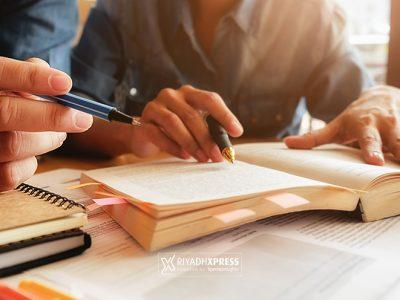 Educational Institute Protocols