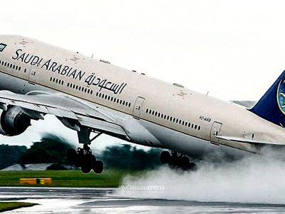GACA International Flights