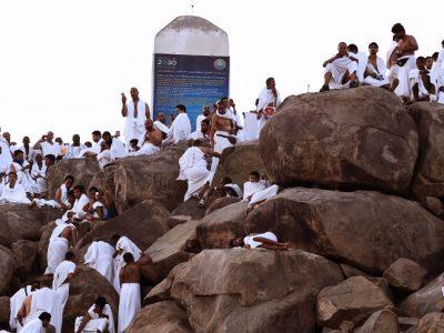 sermon of arafat
