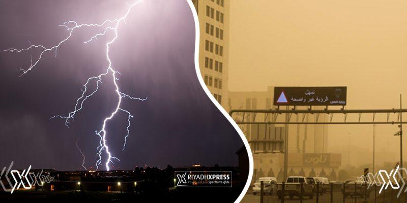Thunderstorms Saudi Arabia