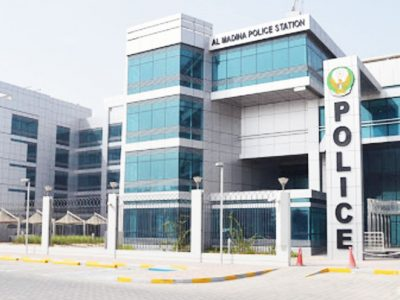 Madinah police