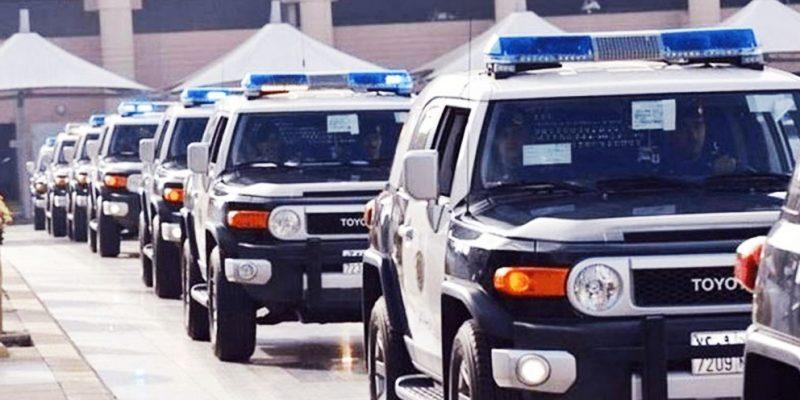 Riyadh Police