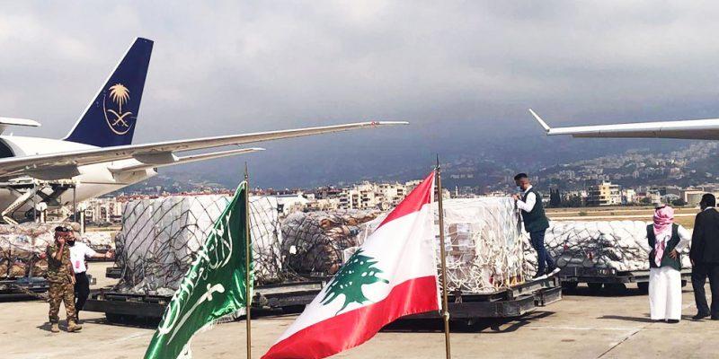 Saudi Arabia Airbridge and support for Beirut