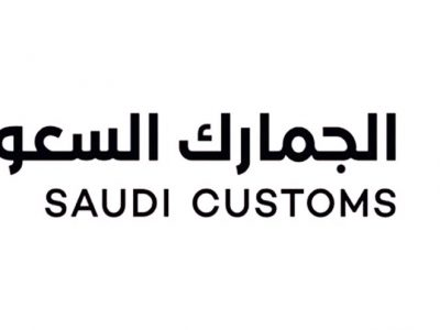 Saudi Customs