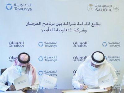 Saudi Airlines and Tawuniya signed a partnership agreement