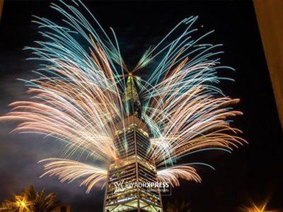 90th Saudi National Day Celebrations Fireworks