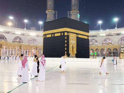 Umrah Postpone recommended for list of people by MOH