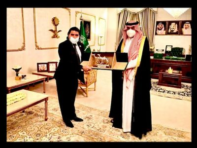 Ambassador of Pakistan calls on the Governor of the Northern Border of Saudi Arabia