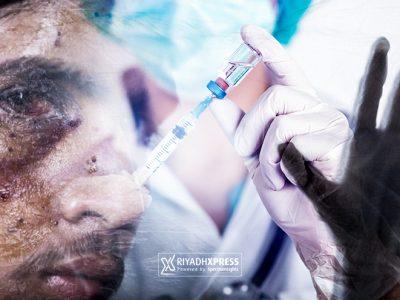 Elusive Vaccine