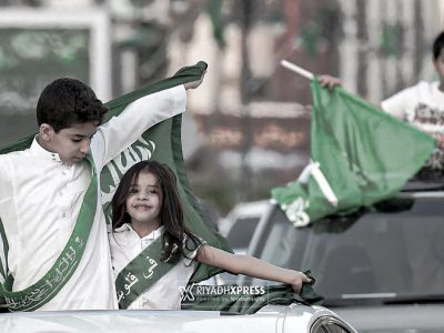 Saudi Arabia ranked third in the Global Happiness survey