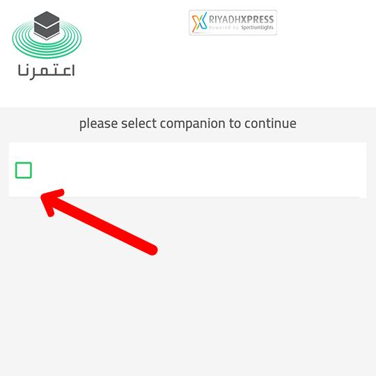 Umrah Permit for Visit Visa