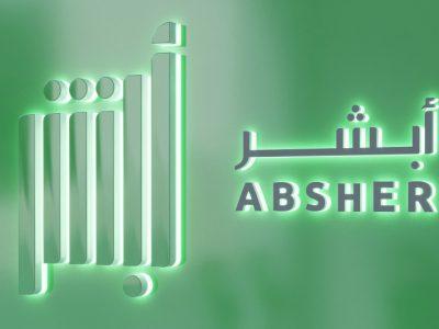 Absher