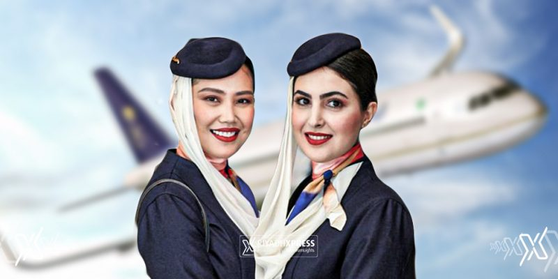 Job Opening for Saudi Airlines