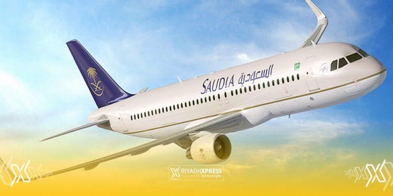 Saudi Airlines honey