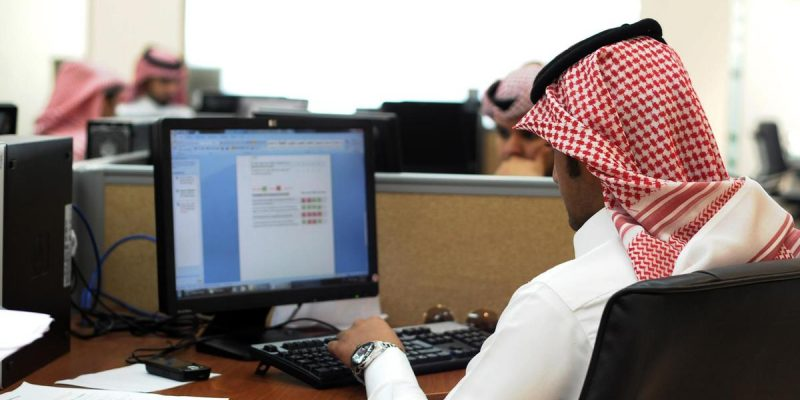 Human Resources reveals programs that aim to employ 115,000 citizens in the private sector