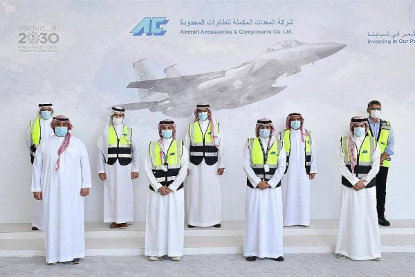 More Saudi Employees and Local Products is a new move by Industrial Sector