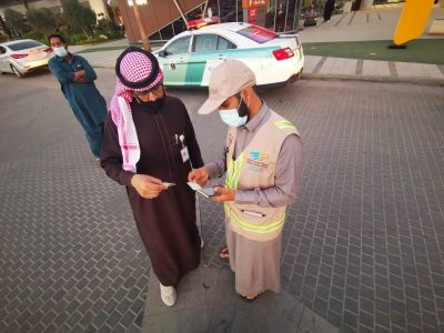 expatriates workers with saudi IDs