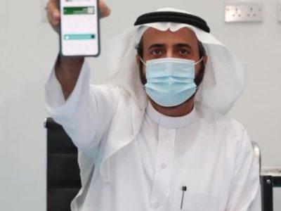 health passport service