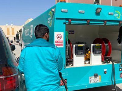 Sasco Fuel Delivery