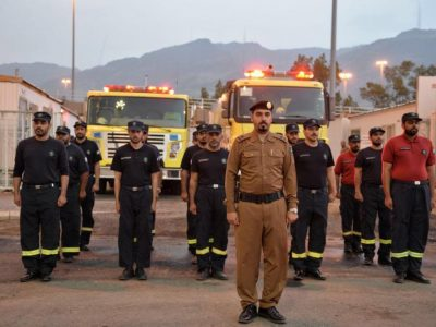 Civil Defense Saudi Arabia