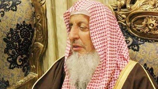 Grand Mufti